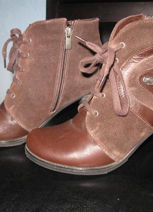 Ботиночки осенне -зимние из натуральной кожи и замши