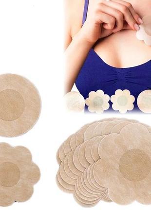 Одноразовые наклейки на грудь (5 пар)