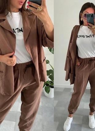 Костюм рубашка + брюки