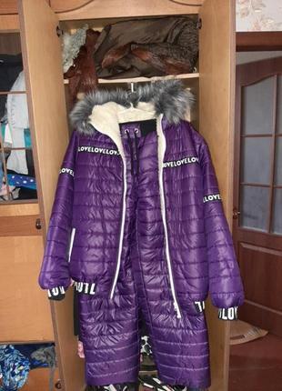Красивенный зимний костюм