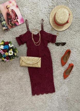 Распродажа!!! нарядное кружевное платье со спущенными плечами №236