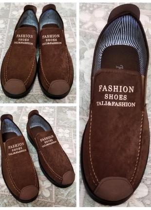 Коричневые туфли мужские 26.5см