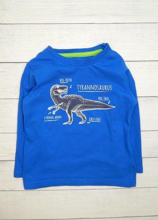 Реглан-лонгслив с динозавром от lupilu, для мальчика 1,5-2 года. 86-92 рост.