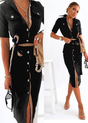 Платье женское миди летнее демисезон легкое длинное до колена черное