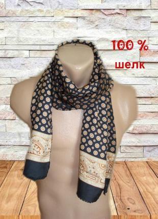 ✨✨шелковый  1,53/ 32 см итальянский мужской шарф в принт с небольшой бахромой✨✨