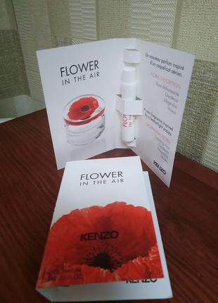 Kenzo flower in the air пробник оригинал