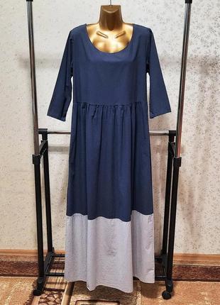 Платье misslook р. м 46 48 хлопок длинное бохо