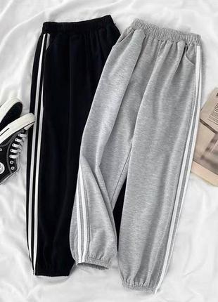 Спортивные штаны: 42-44, 44-46