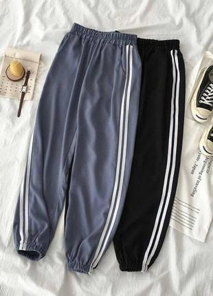 Спортивные штаны/брюки/бананы