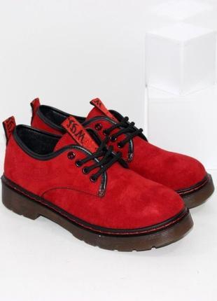 Туфли ботинки кросовки женские замшевые красные на тракторной подошве