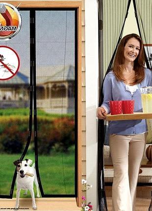 Антимоскитная дверная сетка на магнитах красивого кофейного цвета,100х210см