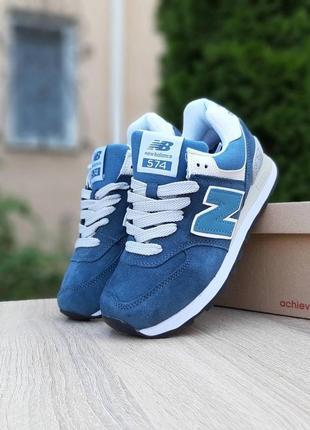 Женские кроссовки new balance 574 сине зелёные