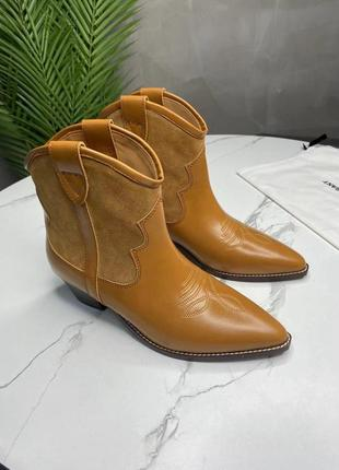 Женские ботинки