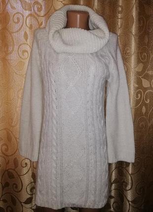 ✨✨✨женская вязаная удлиненная кофта, свитер, туника next🔥🔥🔥