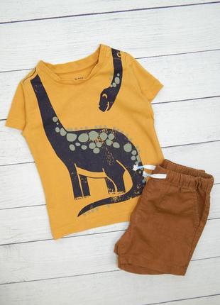 Стильный комплект, для мальчика 9-12 мес. футболка и шорты.