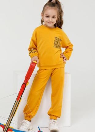 Трикотажний спортивний костюм