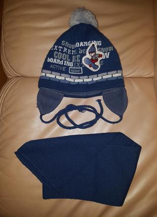 Зимовий комплект: шапка і шарф agbo