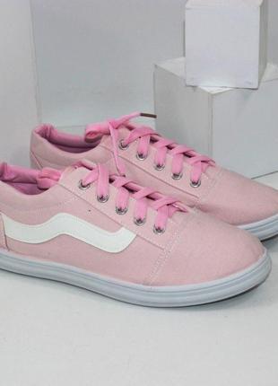 Женские спортивные кеды кроссовки розовые белые