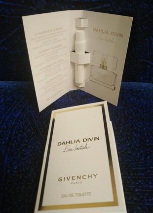 Givenchy dahlia divin nude, оригинальный пробник со спреем
