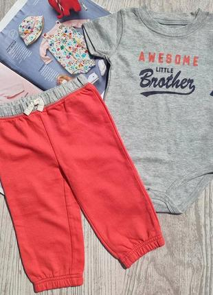 Комплект бодик с коротким рукавом и брюки, штаны на 9м, 12м