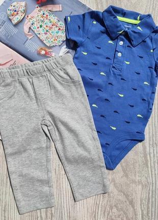 Комплект бодик поло с коротким рукавом и брюки, штаны на 9м
