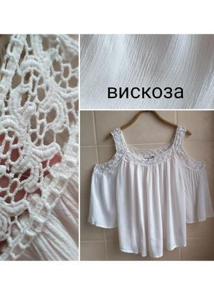 Воздушная блуза / топ с открытыми плечами из натуральной ткани и кружева большого размера