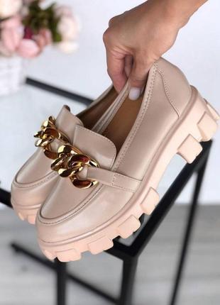 Туфлі лофери беж