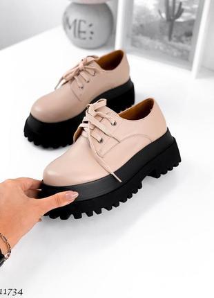 Туфли на массивной подошве кожаные бежевые броги на шнурках