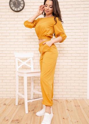 Повседневный женский костюм укороченный свитшот и джоггеры
