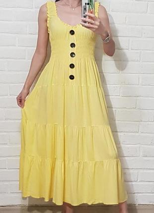 Скидки!!! красивое платье