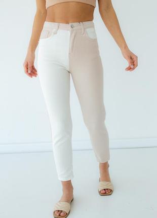Стильные джинсы мом комбинация