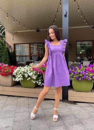 Платье женское летнее легкое мини короткое свободное оверсайз лиловое