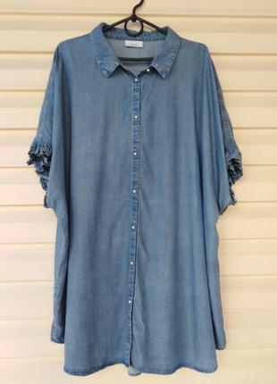 Лёгкая джинсовая рубашка с пуговицами жемчужинками