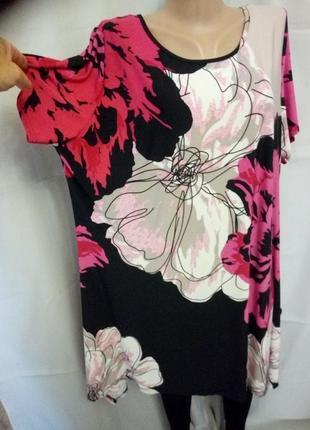 Стильная трикотажная туника, платье, блуза, большой размер   №9bp