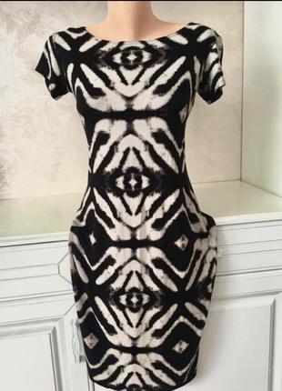 ❤️ трендовое платье по фигуре