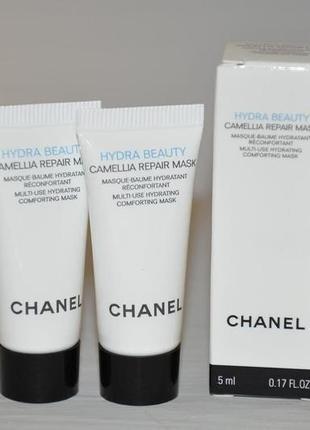 Многофункциональная восстанавливающая и увлажняющая маска chanel hydra beauty camellia repair mask