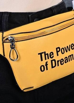 Жовта жіноча сумка бананка