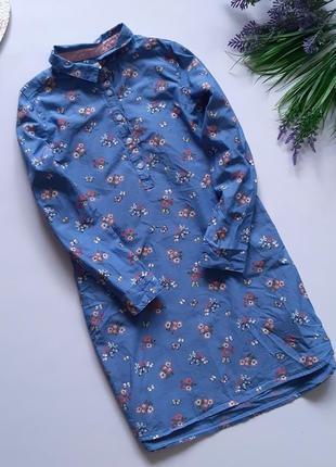 Платье h&m 8-9 лет