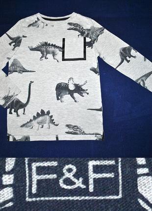 Реглан с динозаврами на 6-7лет