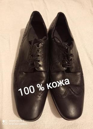 Air 4 men класные классические деловые нарядные дрес код туфли натуральная кожа 💯