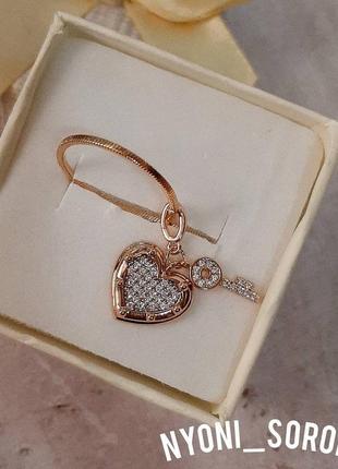 Кулон сердце с ключем.