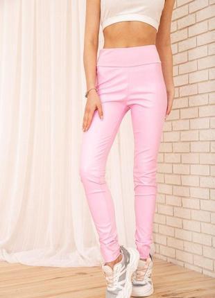Лосины женские цвет розовый