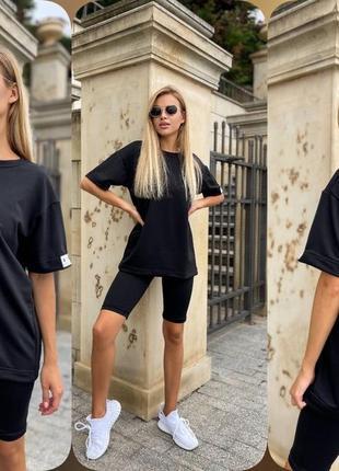 Костюм с шортами велосипедками футболка летний женский