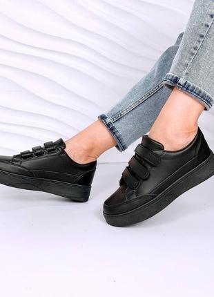 Чёрные кеды на липучках