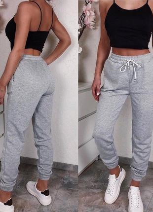Базовые спортивные штаны джогеры