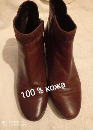 Gabor элегантные отличные супер коричневые ботинки ботильоны на замке