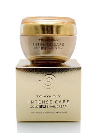 Ферментированный улиточный крем с 24-к золотом tony moly intense care gold 24k snail