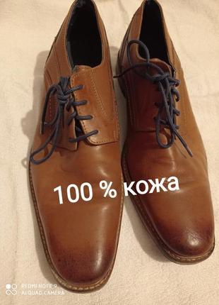 Starc стильнющие коричневые кожанные 💯 туфли