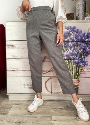 Серые классические брюки на высокой посадке 1+1=: