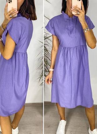 Платье женское летнее батал легкое свободное оверсайз до колена